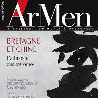 ArMen éclaire l'INCR
